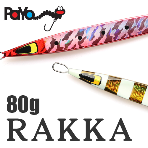 RAKKA Long Metal Jig 80g