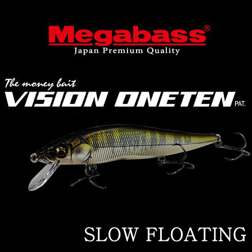 MEGABASS VISION 110 110mm, 1/2oz, Slow Floating