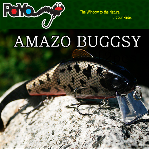 AMAZO BUGGSY 170mm, 2oz, Floating