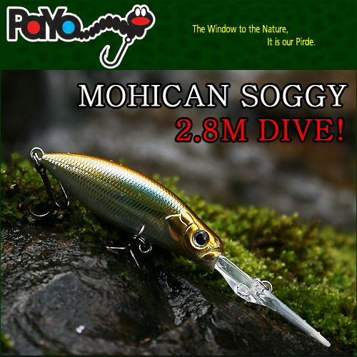 MOHICAN-SOGGY 58.5mm, 8.5g, Floating
